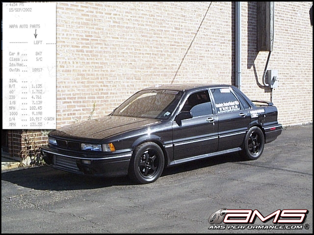 adam s 10 second galant vr 4 adam s 10 second galant vr 4