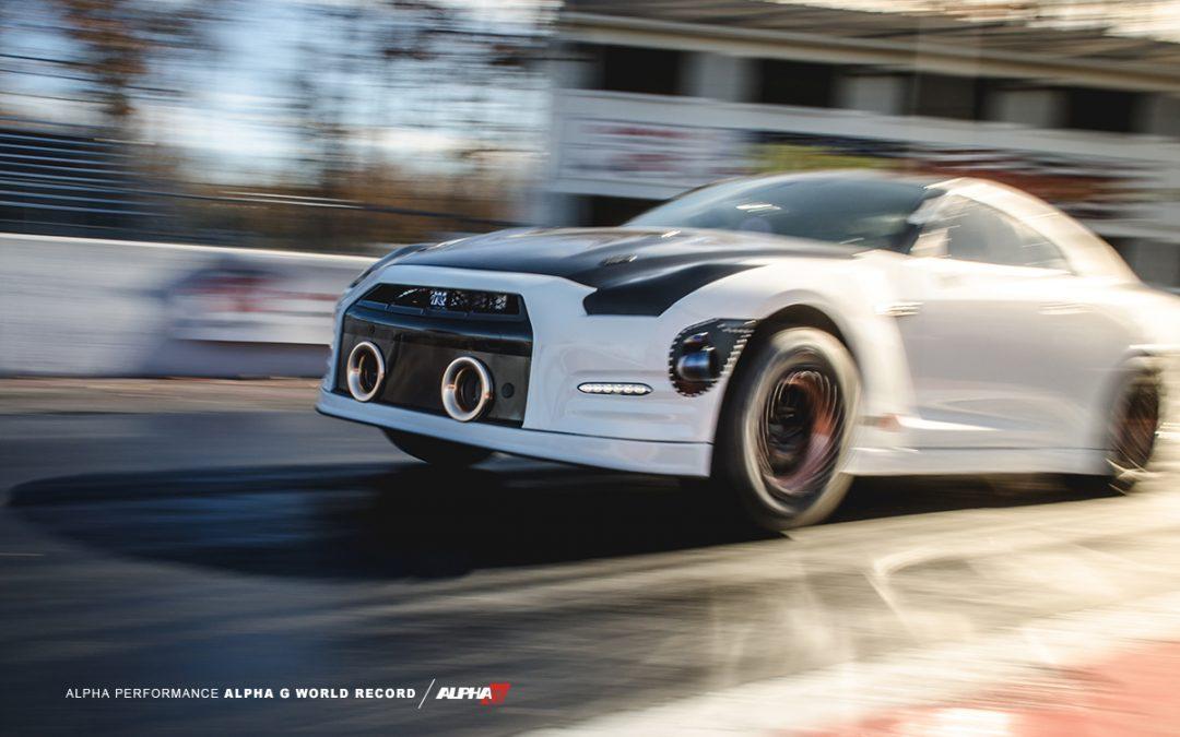 AMS Alpha GT-R Captures World Record